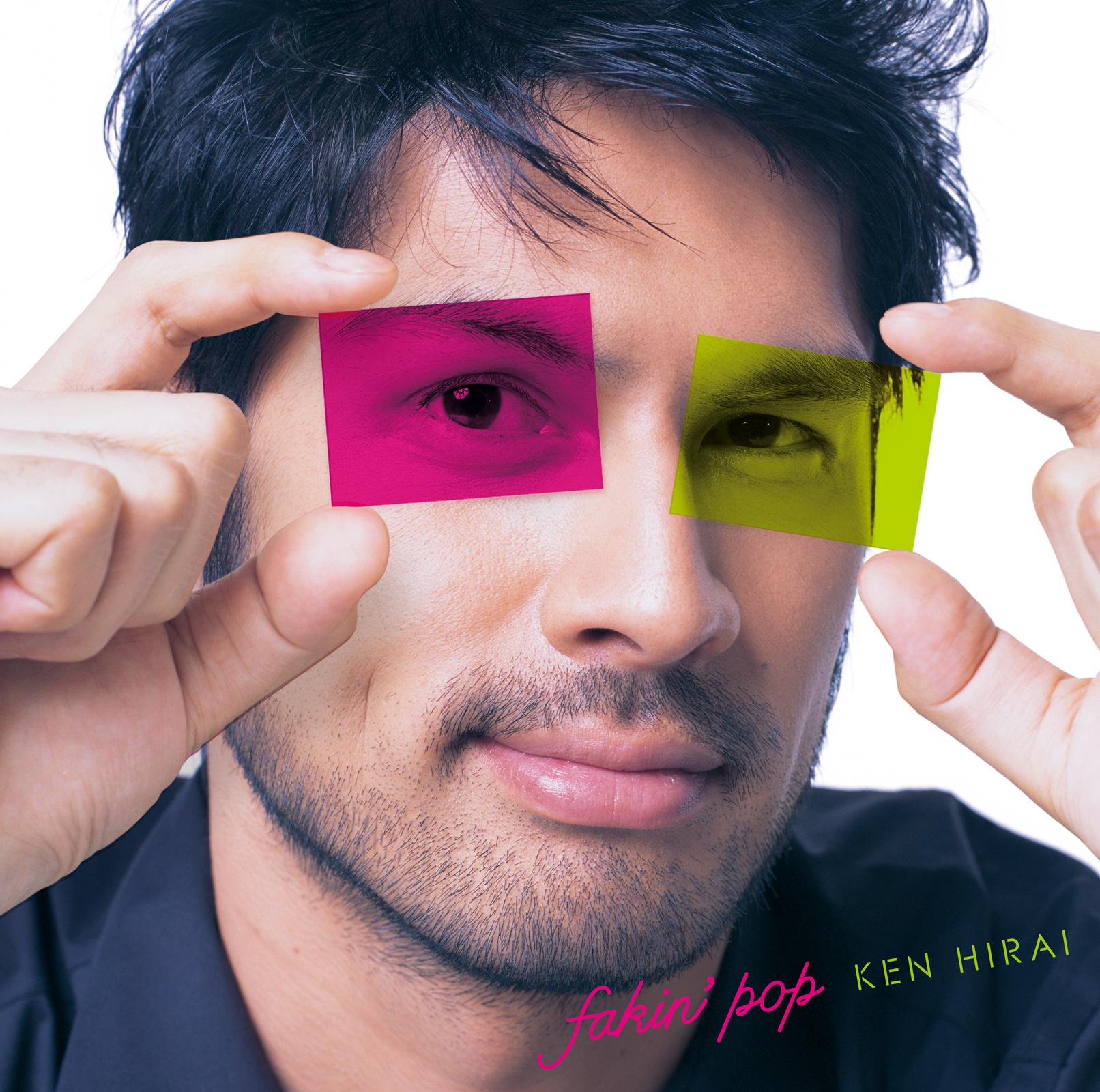 Ken Hirai