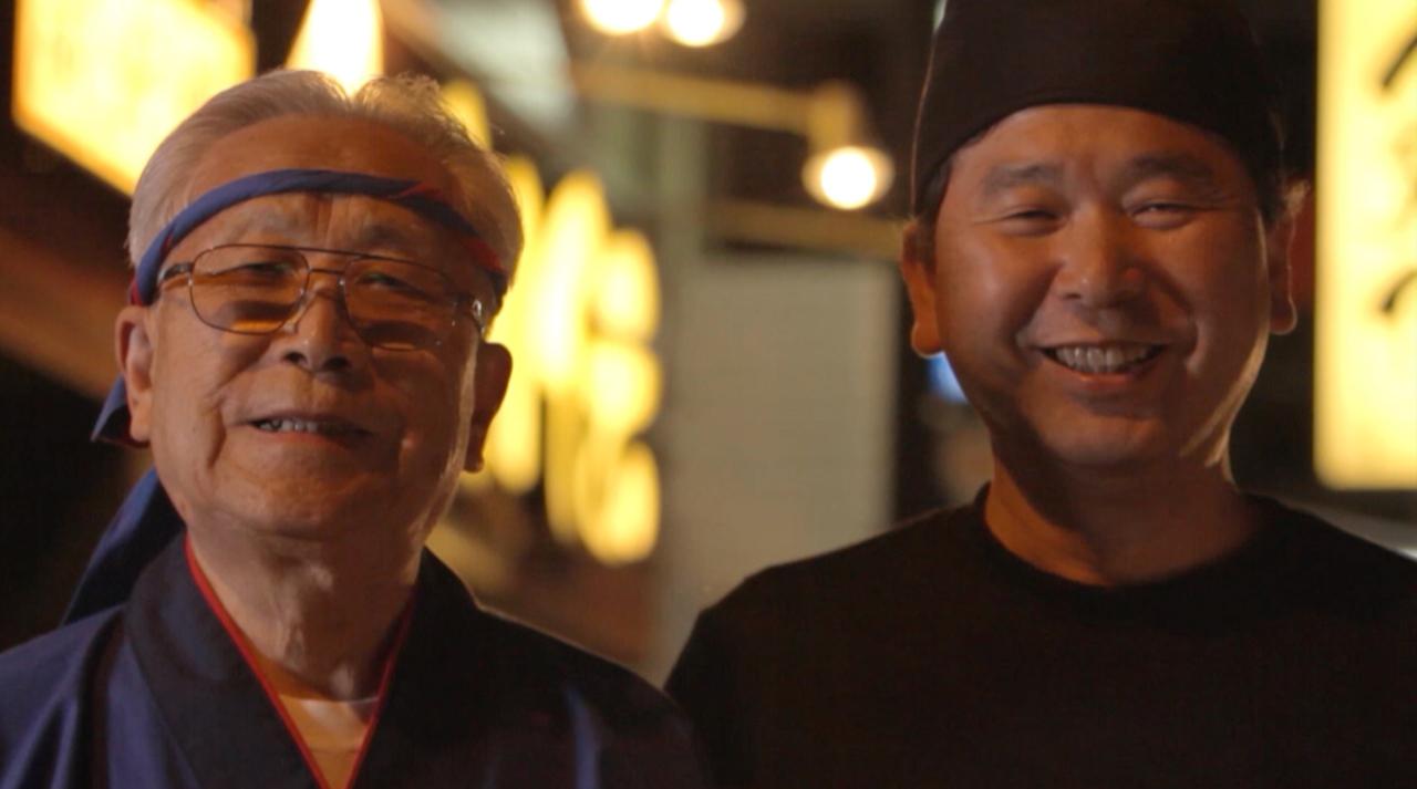八剣伝  30周年 「ナマイキ篇」