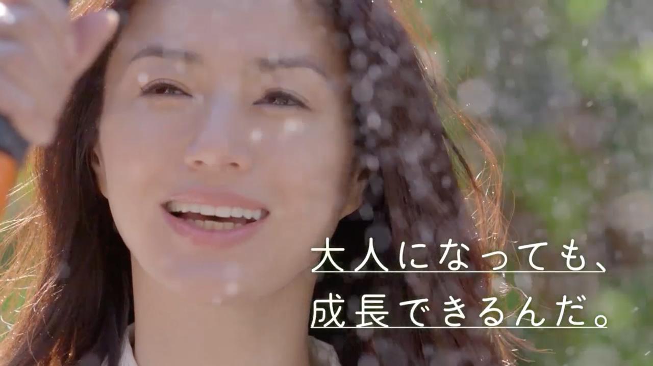 「井川・出会った篇」
