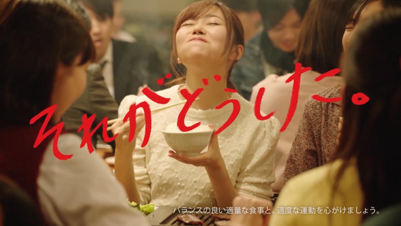 からだすこやか茶W 「焼肉ライス篇」