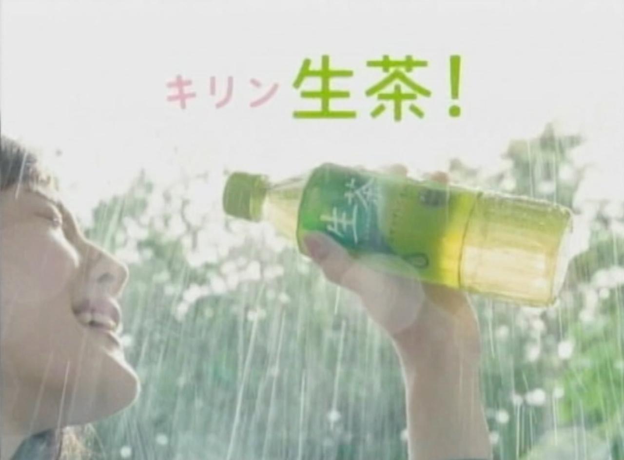 生茶パンダ先生 「天気雨篇」