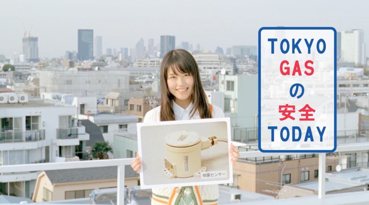 「安全TODAY・地震センサー屋上篇」